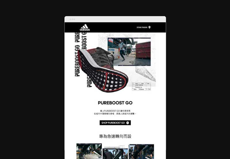 Adidas Responsive email