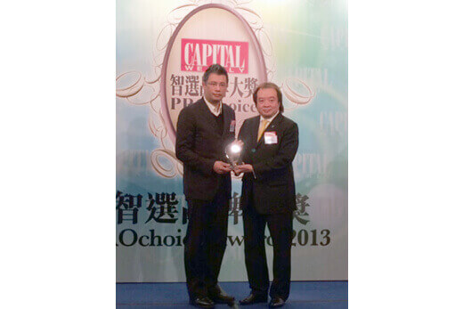 XGATE Receives 'Capital Weekly PROchoice Awards 2013'