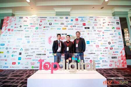 "XGATE 获得""中国上海2018年 Topdigital 颁奖典礼""奖项"