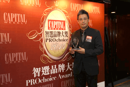 XGATE Received 'capital Weekly Prochoice Awards 2014' For Second Time