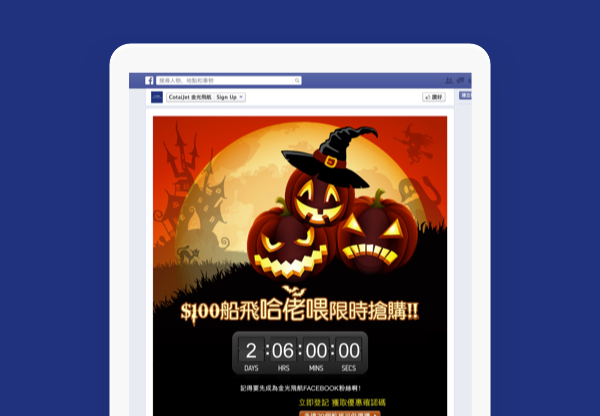 Facebook Marketing Cotai