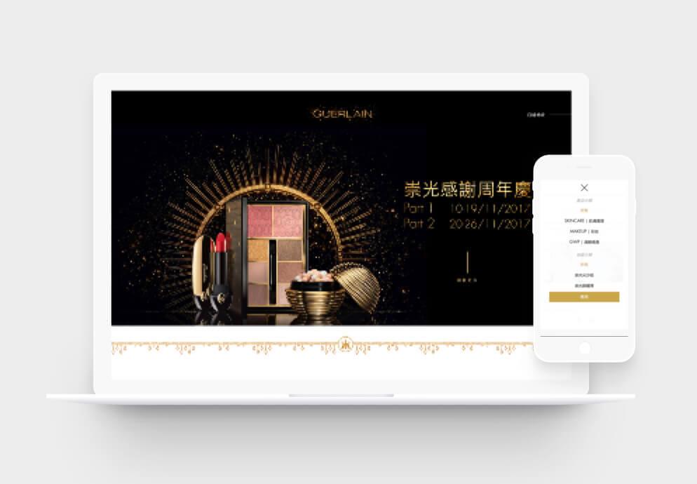 Online Catalogue Guerlain