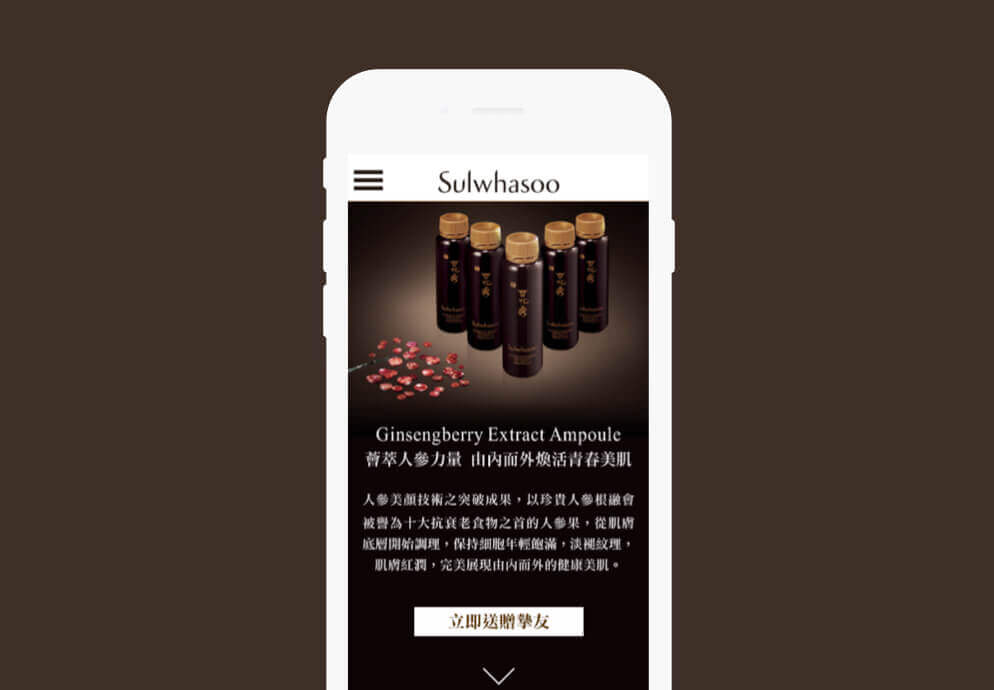 Facebook Marketing sulwhasoo